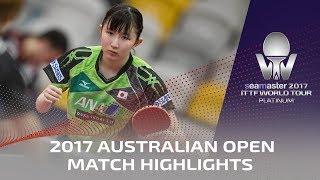 【Video】CHEN Meng VS HINA Hayata, vòng 16 2017 Seamaster 2017 Platinum, Australian Open
