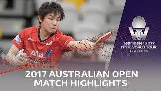 【Video】KOKI Niwa VS FLORE Tristan, vòng 32 2017 Seamaster 2017 Platinum, Australian Open