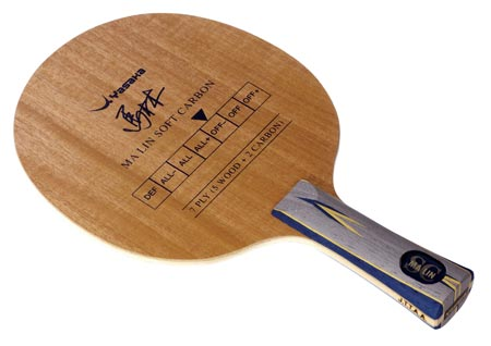 MA LIN SOFT CARBON
