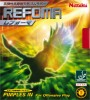 Refoma
