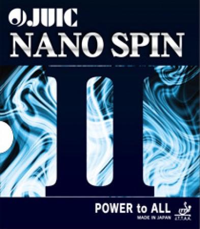 NANO SPIN Ⅱ