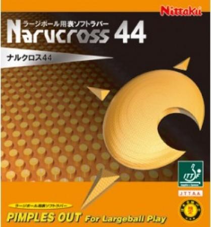 Narukurosu 44
