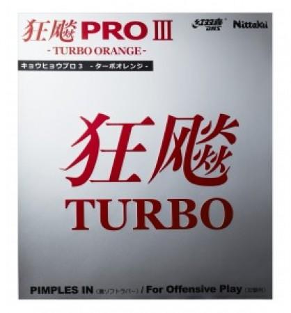 HURRICANE PRO Ⅲ TURBO ORANGE