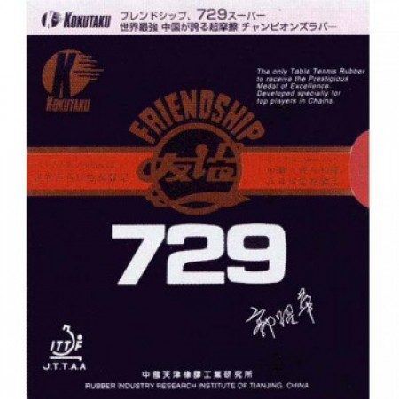 BẠN BÈ 729 SUPER JPS
