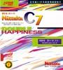 NITTAKU C7