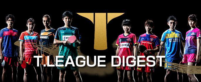 T-league